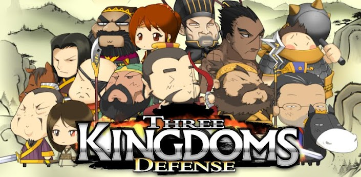 Three Kingdoms Defense 2 стратегия для Андроид