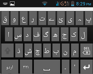 Punjnud Urdu Keyboard- screenshot thumbnail