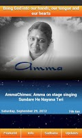 Screenshot of AMMA - Amrita Mobile Media App