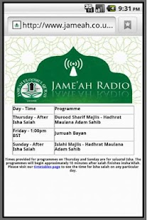 Jameah Radio- screenshot thumbnail