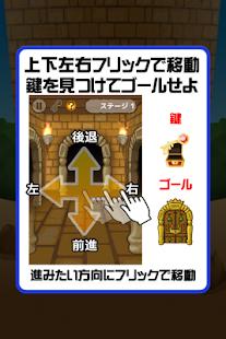 【免費休閒App】激ムズダンジョン100-APP點子