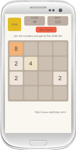 2048 S-Game