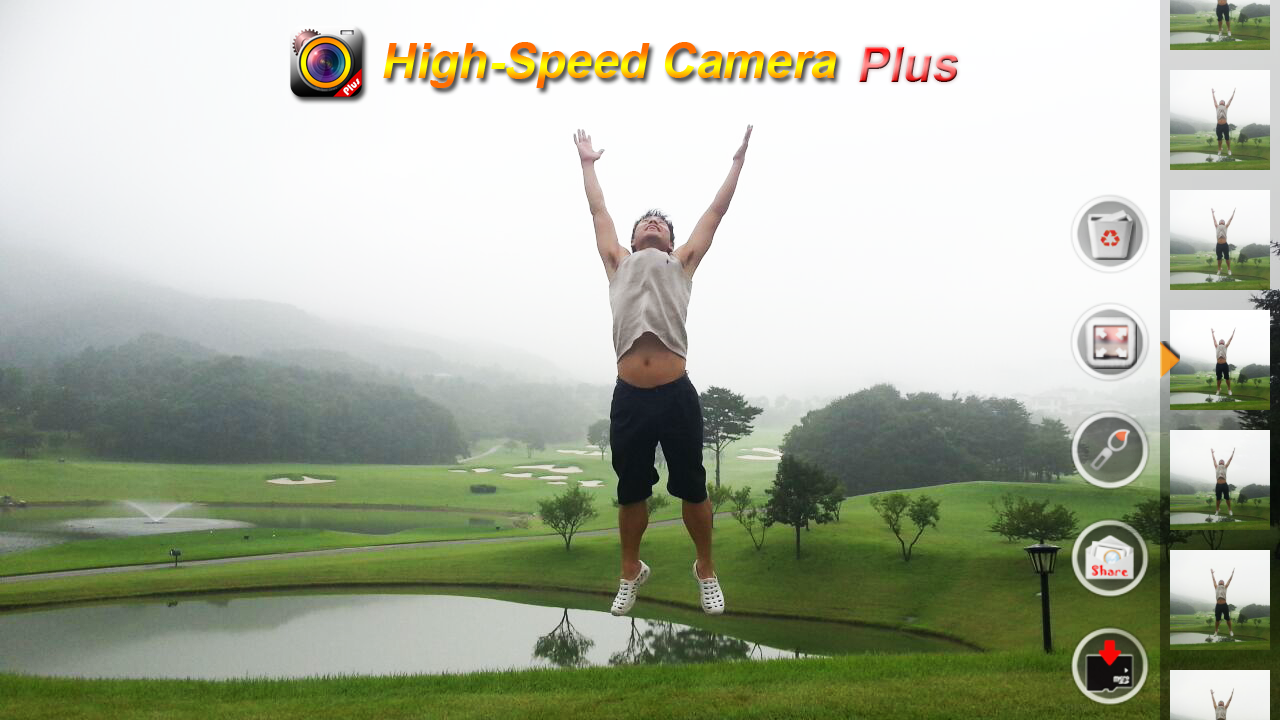 High-Speed Camera Plus - screenshot