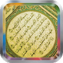 Supplications Islam MP3 icon