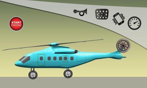 直升机为孩子们