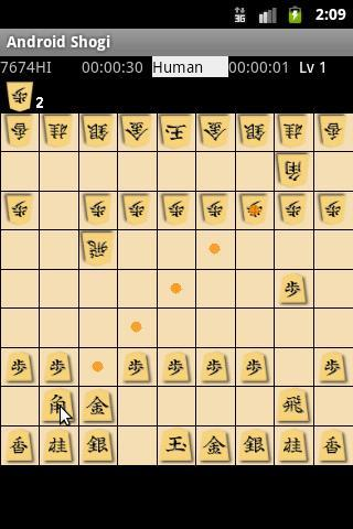 Android Shogi Data - screenshot