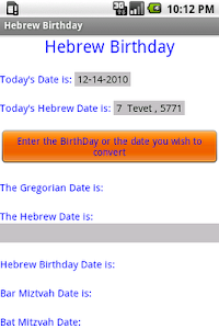 Hebrew Birth Date screenshot 1