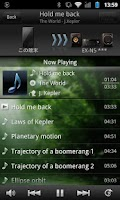 Screenshot of JVC Audio Control W1