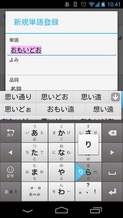 Install Japanese - Windows 7 & Windows Vista