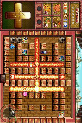 Bomberman Dojo - screenshot