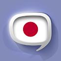 Japanese Translation w/ Audio