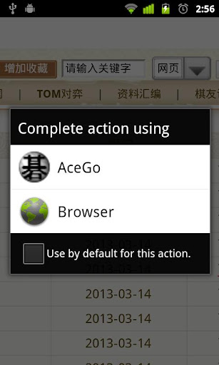 AceGo 围棋