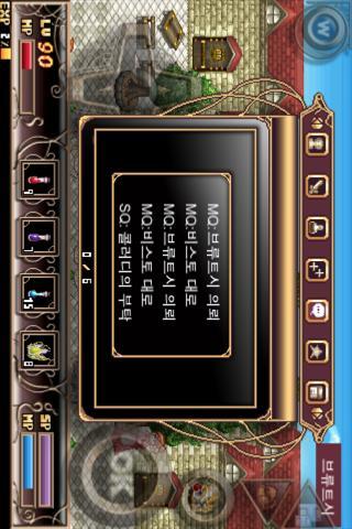 다크 나이트_게임 - screenshot