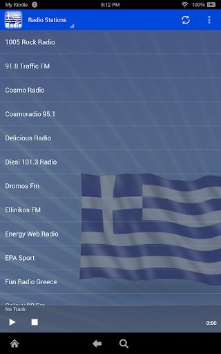 玩音樂App|Greece Radio免費|APP試玩