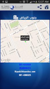 【免費商業App】Alzamil company-APP點子