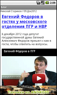 N. Starikov - screenshot thumbnail