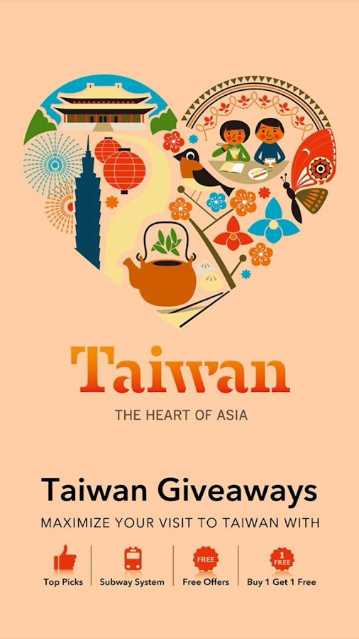 Taiwan Giveaways- screenshot