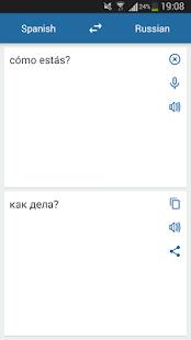 Russian Spanish Translator - náhled