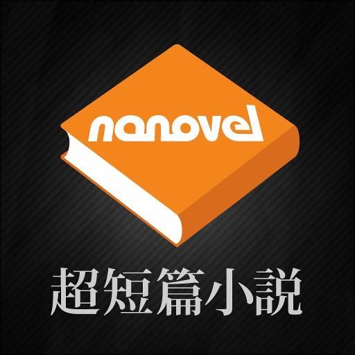 超短篇小説ナノベル:nanovel 書籍 LOGO-玩APPs