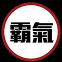 Name Generator icon