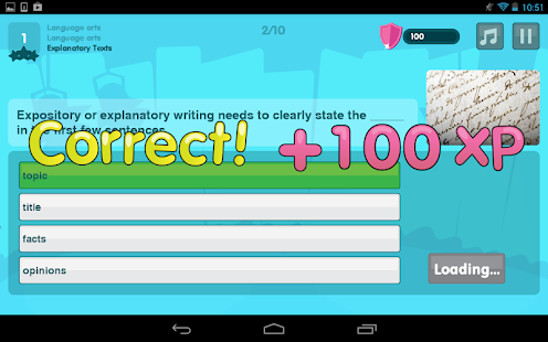 Squla Quiz App for Grades 2-6 - screenshot thumbnail