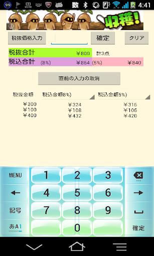 big ringtones maximum app程式 - 玩APPs