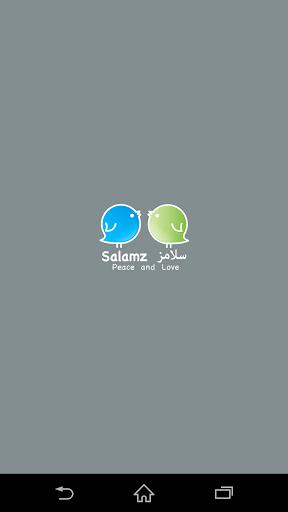 Salamz Marriage old