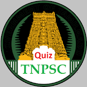 SSC / PSC Quiz (India)