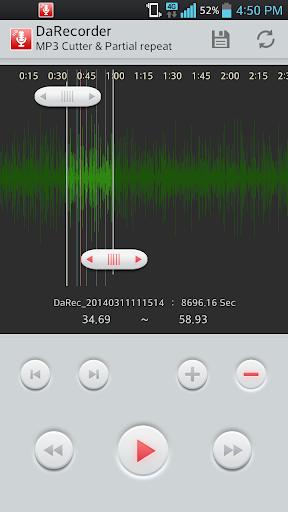 高品质的录音 - DaRecorder MP3 录音机-HQ