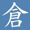 Changjie Input Method icon