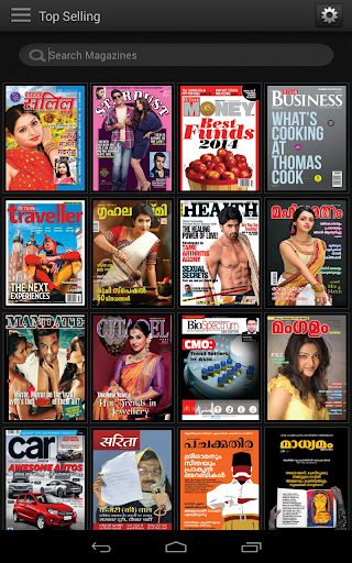 Magsonwink Digital Magazines