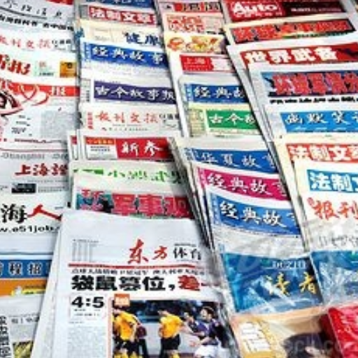 中國報紙和新聞 LOGO-APP點子