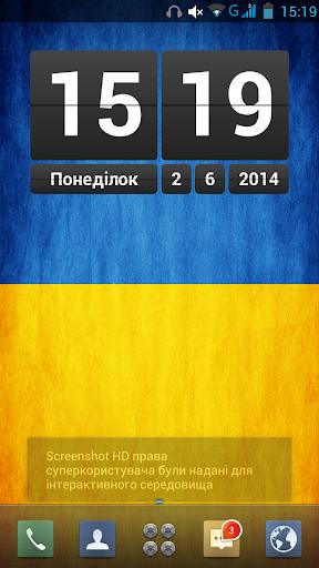 Україна живі Шпалери HD