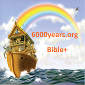 6000years.org Bible plus