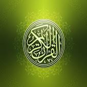 Мусульманский календарь  2014