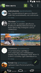 Robird for Twitter - screenshot thumbnail
