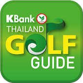 Thailand Golf Guide