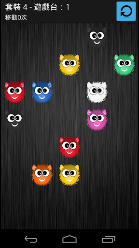 【免費解謎App】Bubble Blend™-APP點子