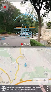 3D Compass Plus (AR,map,more) - screenshot thumbnail