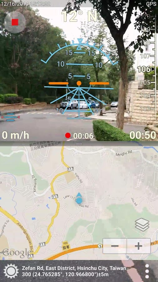 3D Compass Plus (AR,map,more)- screenshot