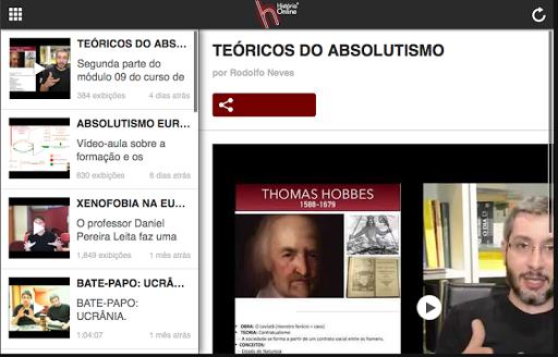 História Online for PC