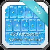 GO Keyboard Winter Themes