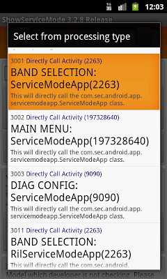 ShowServiceMode For Galaxy LTE - screenshot