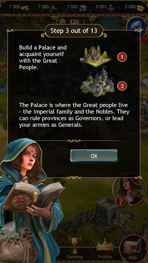 Imperia Online Medieval Game - screenshot