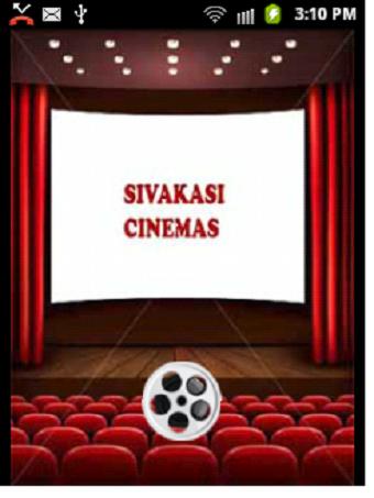 Sivakasi Cinemas