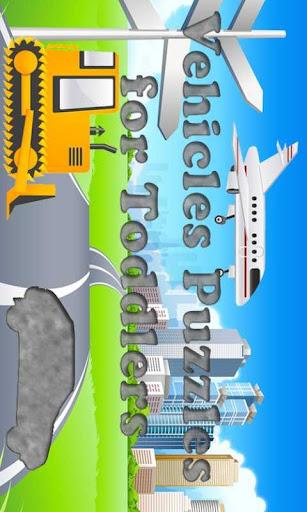 宝宝汽车卡片|玩教育App免費|玩APPs