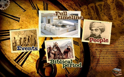 Timeline of Jewish History- screenshot thumbnail