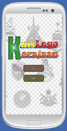 Kuis Logo Kerajaan