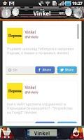 Screenshot of Vinkel
