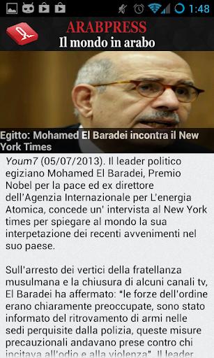 【免費新聞App】Arabpress-APP點子